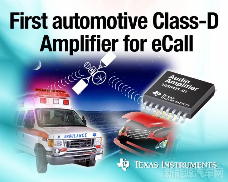 德州仪器推出首款全面集成型单声道D类音频放大器