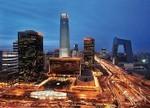 【视角】大数据如何支撑智慧城市?