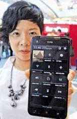 女子出国关手机数据仍收震撼账单 运营商调查后免单