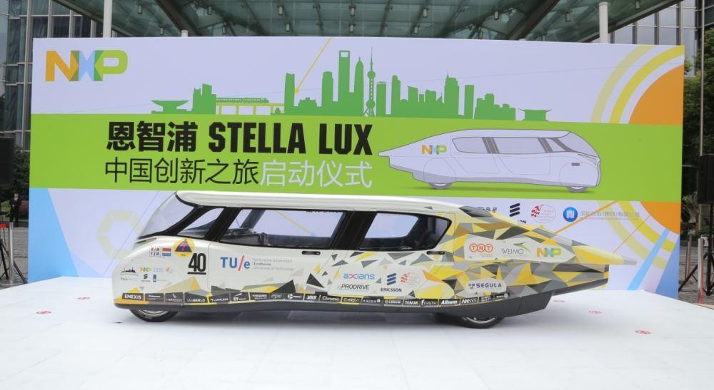 最智能太阳能电动车 续航可达1千米!
