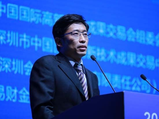 三星刘占钊:2020年中国智慧城市建设有三个关键点