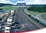 """""""互联网+""""重塑交通运输模式 促进智能出行一卡通"""