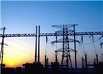 【干货】智能配电网的体系架构设计探讨