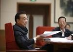 """李克强:""""中国制造2025""""各方共同打赢东北振兴攻坚战"""