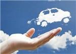 国务院:原则上不再批准新建传统燃油汽车生产企业
