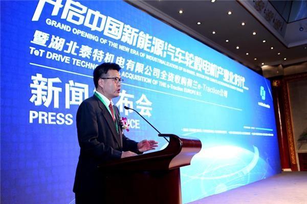 中国企业欲成为新能源汽车最大轮毂电机供应商