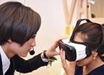 VR+房产成海市蜃楼 恐沦为泡沫