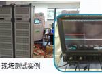 IT8900在充电桩测试中的应用