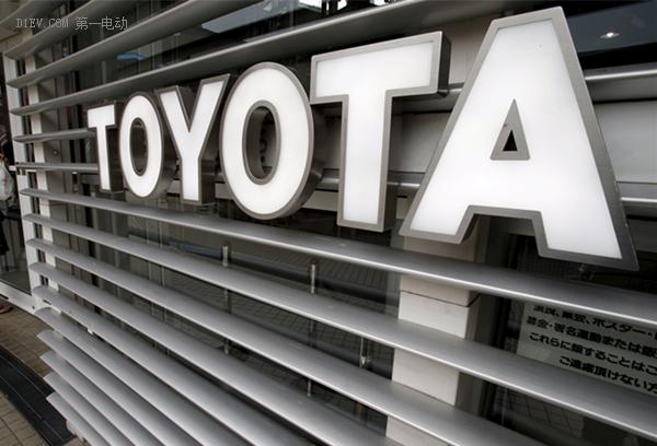 丰田计划对外销售普锐斯动力系统,求生?还是求机?