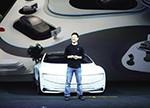 从乐视经历看互联网企业造车是否靠谱?