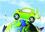 中国EVOP计划发布:让电动汽车成为能源互联网入口