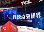 TCL押宝量子点 黑科技撬动显示革命