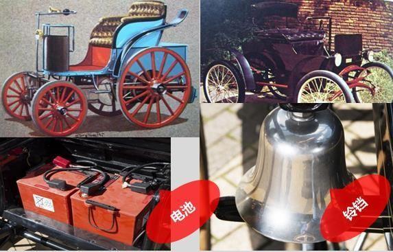 颠覆你的认识,电动车比汽油车历史更悠久