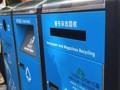 信息与通信技术在节能环保产业上有什么大作为?