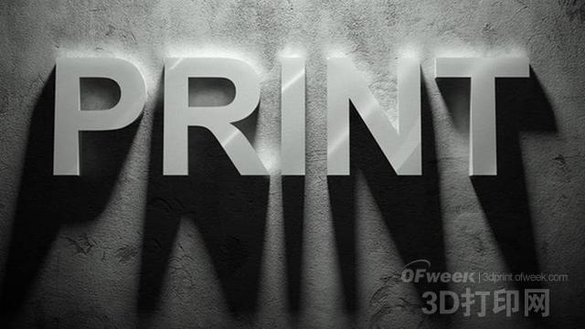 全球最具创新力的3D打印公司TOP10