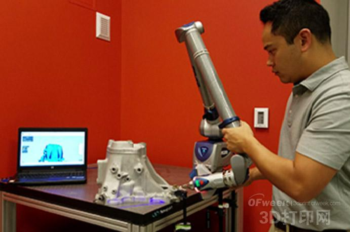 3D Systems发布最新版Geomagic Control X