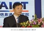 IMT-2020(5G)实验负责人魏克军:5G技术研发试验分三步实施