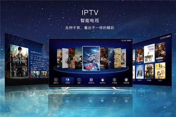三网融合渐成规模:三大运营商IPTV用户达8673万户