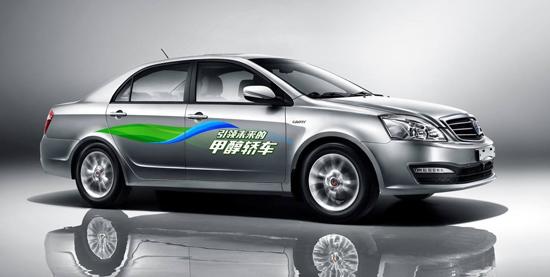 燃料电池车 2017有戏?