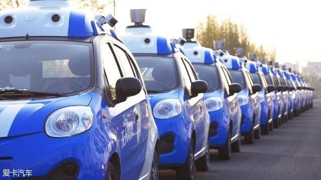 中国科技解决了困扰自动驾驶的25秒BUG