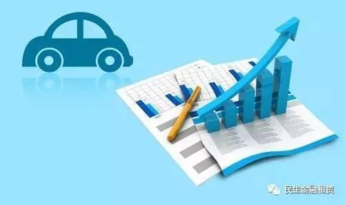 新能源汽车:从市场狂欢走向深度整合