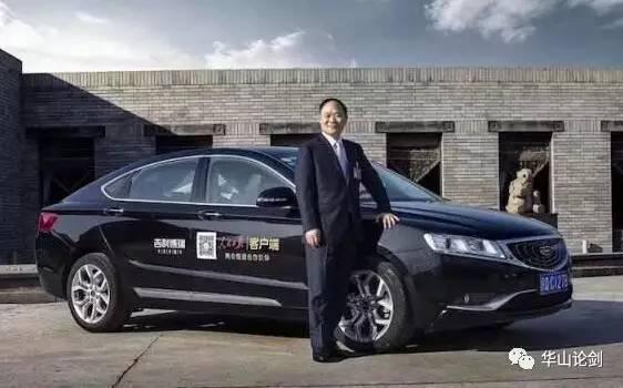 李书福:自主品牌汽车品质超过韩系车已绰绰有余