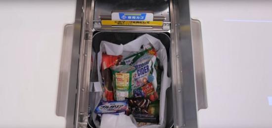 超市收银机器人