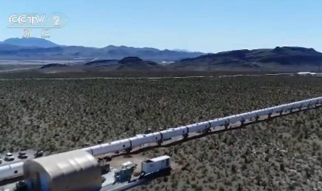 """""""超级环""""来了!时速可达1200公里 铺设画面首次公布"""