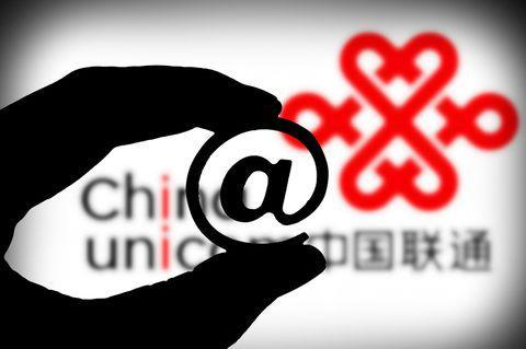 中国联通新补贴政策将于4月1日实施