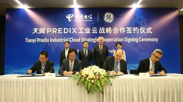 中国电信与GE签署协议 共同打造中国工业互联网生态圈