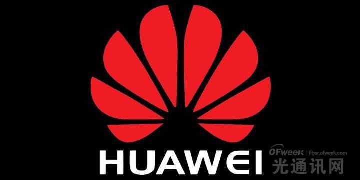 华为通过债券转换收购Bakrie Telecom公司16.83%股份