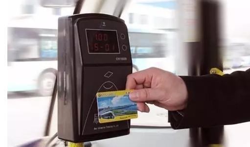 日程生活中常用的公交卡竟然包含了这么多技术