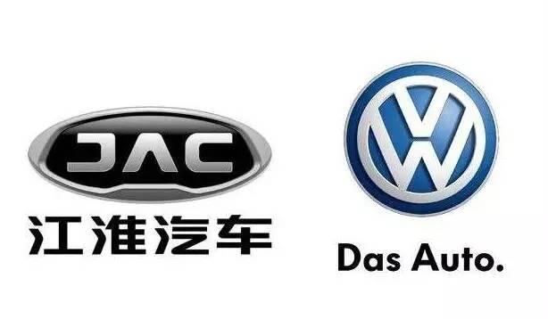 """如果""""江淮大众""""获牌后产低速电动车,抱歉这里并没有""""如果"""""""
