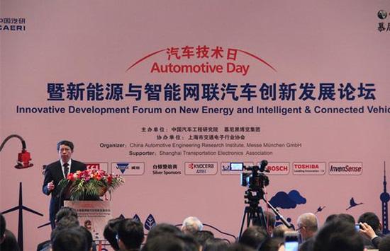 新能源与智能网联汽车创新 成为新热点