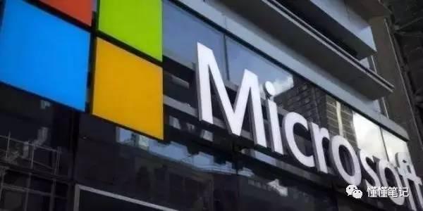 微软竞争新姿势:从做市场到造生态