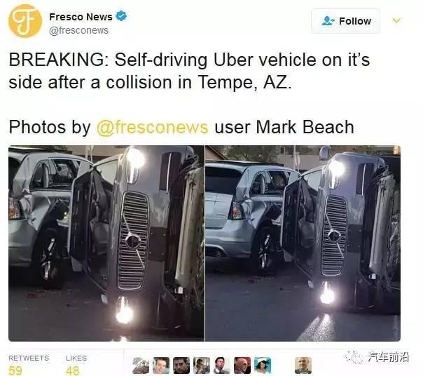 Uber自动驾驶汽车摊上大事了,史上自动驾驶事故盘点