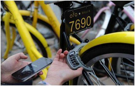 共享单车行业的天又要变了,ofo行业首创黑科技曝光!