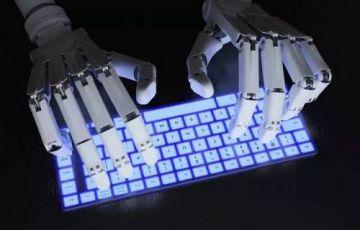 改变工作环境的5个AI趋势