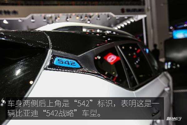 又一款百公里加速4.9秒的SUV 比亚迪宋DM实拍详解