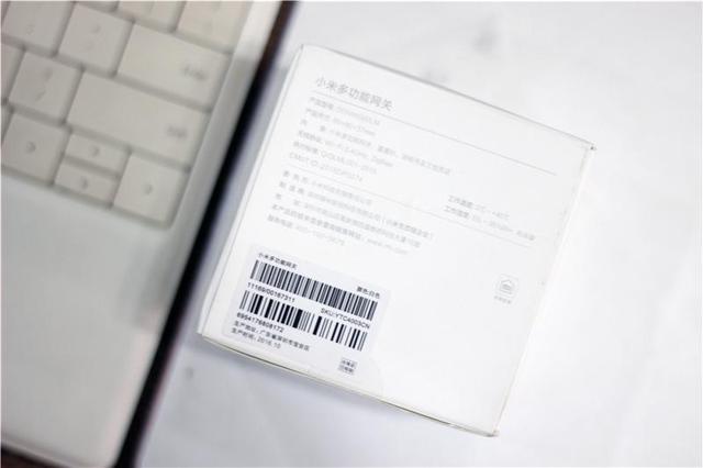 小米推出新款烟雾报警器:售价149元