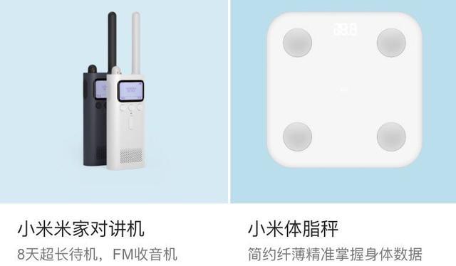 小米手机不赚钱:靠这些智能家居能赚到钱吗?