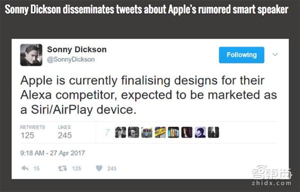 关于苹果智能音箱,你需要知道这4点