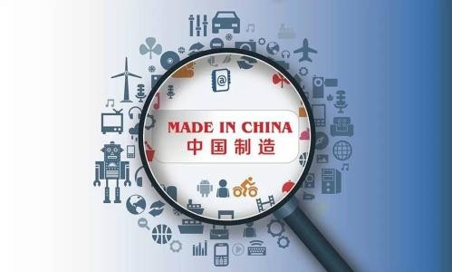 推进《中国制造2025》 总理何以把中小企业摆在突出位置