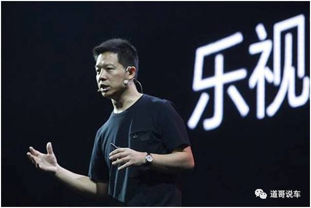 贾跃亭辞去CEO 乐视汽车融资从何处来?
