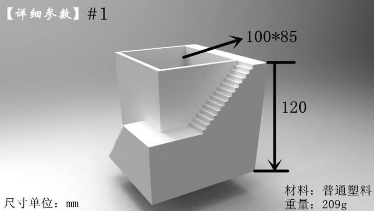 3D打印技术将开启盆景的新时代