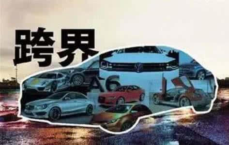 11家跨界造车企业综合实力及进展最全盘点