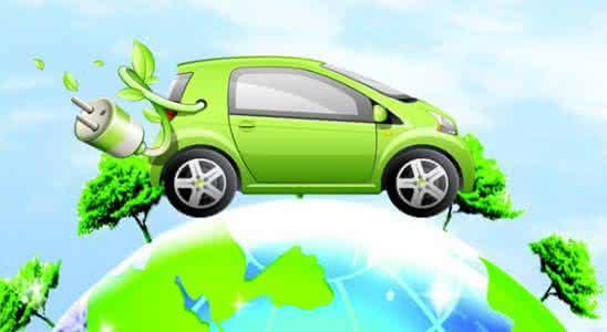 细数上半年全球新能源汽车领域十大热点事件