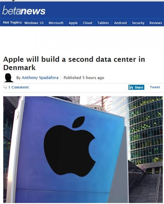 苹果斥资9亿美元在丹麦建数据中心 计划2019年启用