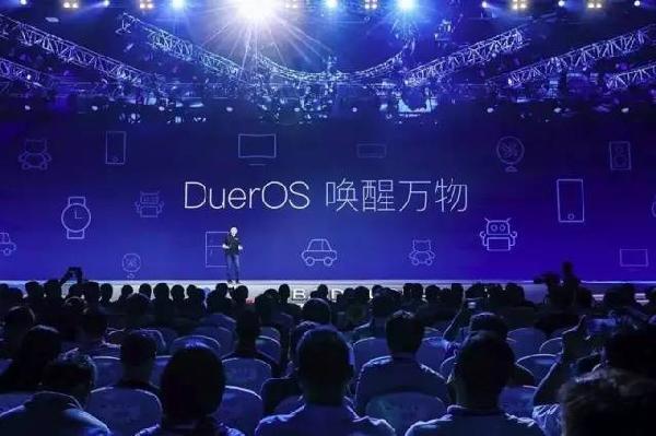 百度DuerOS开放平台到底激活了什么?