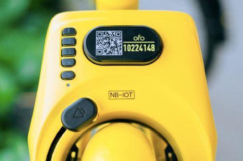 骑着物联网出门什么体验?问问小黄车的NB-IoT智能锁吧